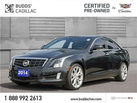 2014 Cadillac ATS 2.0L Turbo Performance (Stk: XT7160LA) in Oakville - Image 1 of 25