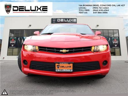 2014 Chevrolet Camaro 1LT (Stk: D0654) in Concord - Image 2 of 16