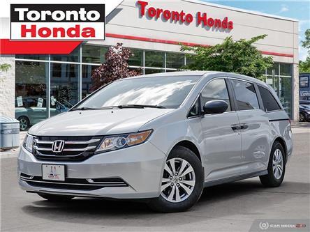 2015 Honda Odyssey SE (Stk: 39357) in Toronto - Image 1 of 30