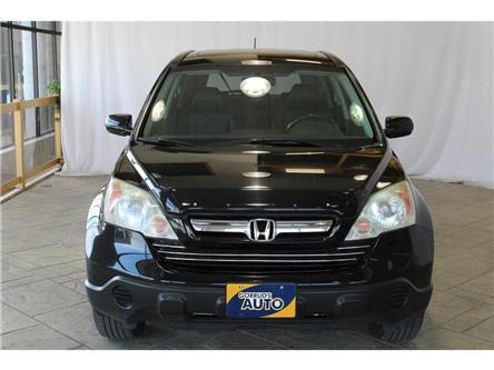 2008 Honda CR-V EX-L (Stk: 813304) in Milton - Image 2 of 47