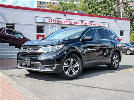 2018 Honda CR-V LX (Stk: 32337-1) in Ottawa - Image 1 of 26