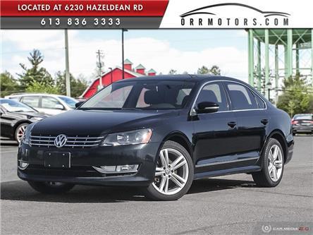 2013 Volkswagen Passat 2.0 TDI Highline (Stk: 5893) in Stittsville - Image 1 of 30