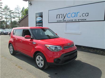 2019 Kia Soul LX (Stk: 191328) in Kingston - Image 1 of 19