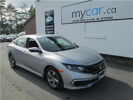 2019 Honda Civic LX (Stk: 191402) in Richmond - Image 1 of 19