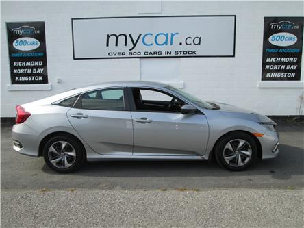 2019 Honda Civic LX (Stk: 191402) in Richmond - Image 2 of 19