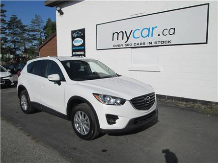 2016 Mazda CX-5 GS (Stk: 191364) in Richmond - Image 1 of 20