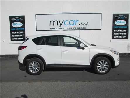2016 Mazda CX-5 GS (Stk: 191364) in Richmond - Image 2 of 20