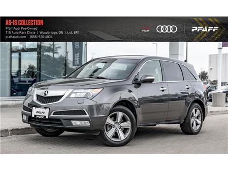 2011 Acura MDX Technology Package (Stk: C7039A) in Woodbridge - Image 1 of 21
