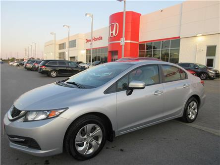 2015 Honda Civic LX (Stk: SS3625) in Ottawa - Image 1 of 16