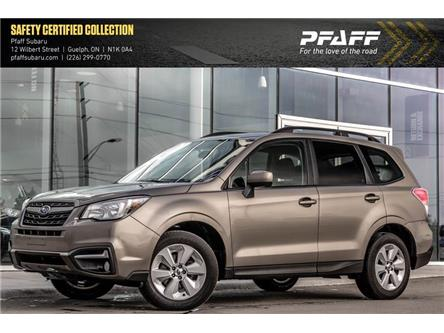 2017 Subaru Forester 2.5i Convenience (Stk: SU0091) in Guelph - Image 1 of 22