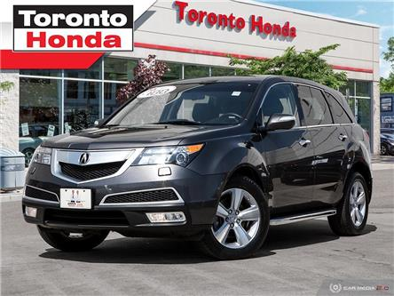 2012 Acura MDX Technology (Stk: 39453) in Toronto - Image 1 of 30