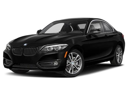 2020 BMW 230i xDrive (Stk: 20297) in Kitchener - Image 1 of 9