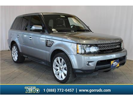 2013 Land Rover Range Rover Sport HSE (Stk: 786757) in Milton - Image 1 of 50