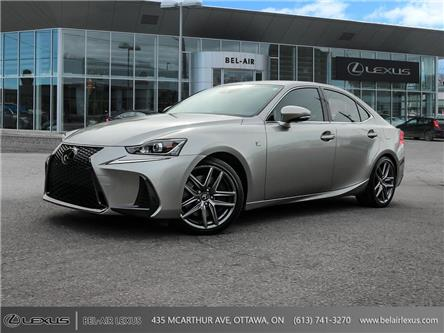2017 Lexus IS 300 Base (Stk: L0611) in Ottawa - Image 1 of 28
