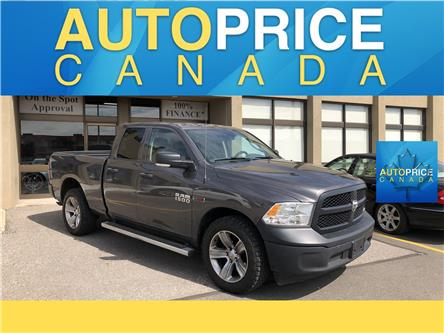 2014 RAM 1500 ST (Stk: W0552A) in Mississauga - Image 1 of 22