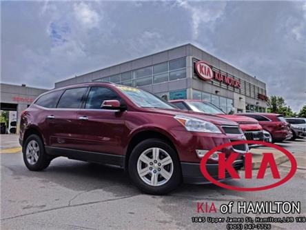 2010 Chevrolet Traverse 1LT (Stk: SO20112A) in Hamilton - Image 1 of 19