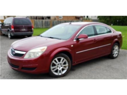 2008 Saturn Aura XE (Stk: ) in Oshawa - Image 1 of 17