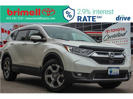 2017 Honda CR-V EX-L (Stk: 197431A) in Scarborough - Image 1 of 32