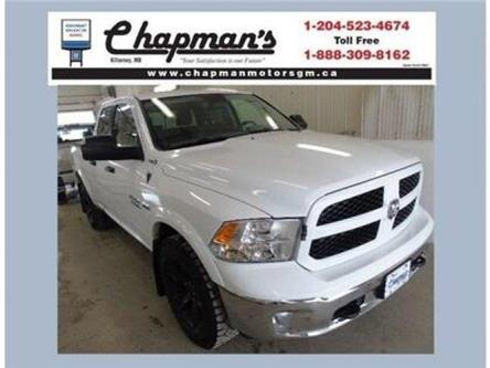 2015 RAM 1500 SLT (Stk: 19-194A) in KILLARNEY - Image 1 of 17