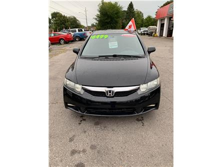 2011 Honda Civic SE (Stk: ) in Cobourg - Image 1 of 13