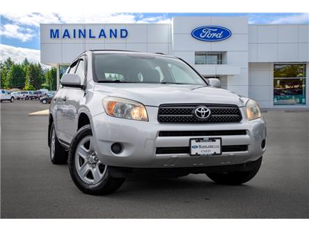2007 Toyota RAV4 Base (Stk: 9F11111A) in Vancouver - Image 1 of 25