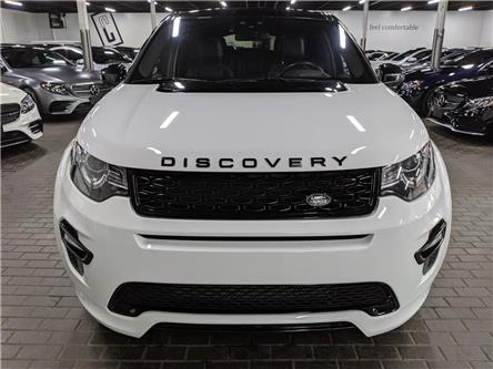 2017 Land Rover Discovery Sport HSE LUXURY (Stk: 5033) in Oakville - Image 2 of 27