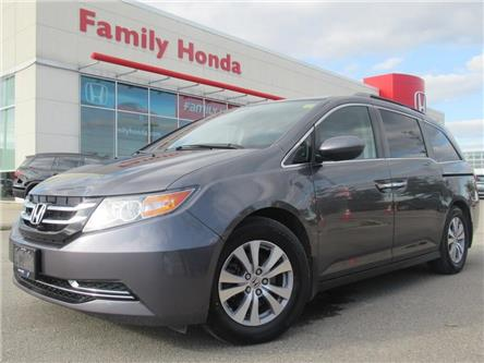 2016 Honda Odyssey EX | REAR ENTERTAINMENT | (Stk: 500688T) in Brampton - Image 1 of 30