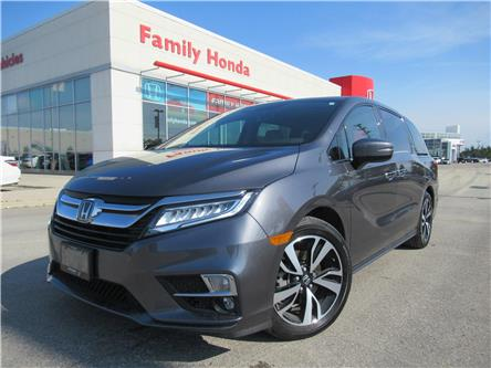 2019 Honda Odyssey Touring (Stk: 9506968) in Brampton - Image 1 of 30