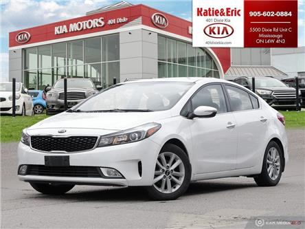 2017 Kia Forte EX (Stk: ST20050A) in Mississauga - Image 1 of 27