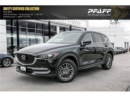 2018 Mazda CX-5 GS (Stk: 22754A) in Mississauga - Image 1 of 22