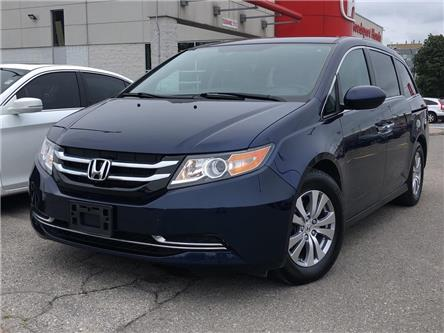 2016 Honda Odyssey EX (Stk: 58441A) in Scarborough - Image 1 of 22