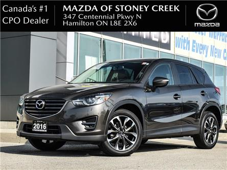 2016 Mazda CX-5 GT (Stk: SU1373) in Hamilton - Image 1 of 23
