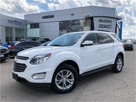 2017 Chevrolet Equinox  (Stk: U207739) in Mississauga - Image 1 of 20