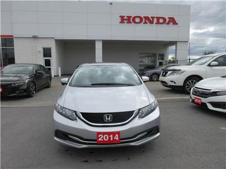 2014 Honda Civic EX (Stk: SS3624) in Ottawa - Image 2 of 18
