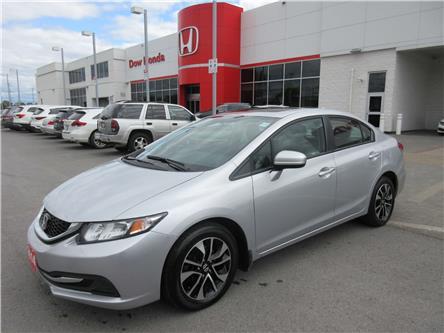 2014 Honda Civic EX (Stk: SS3624) in Ottawa - Image 1 of 18