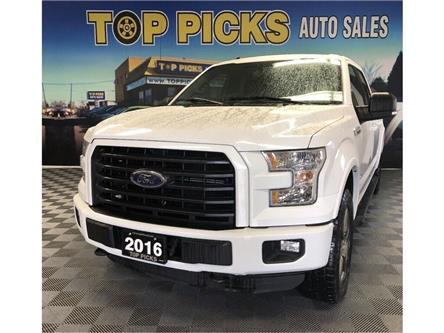 2016 Ford F-150 XLT (Stk: B59140) in NORTH BAY - Image 1 of 29