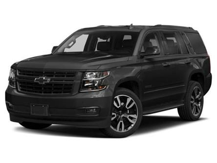 2020 Chevrolet Tahoe LT (Stk: TLR161301) in Terrace - Image 2 of 4