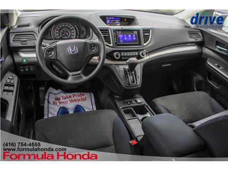 2016 Honda CR-V SE (Stk: B11414) in Scarborough - Image 2 of 28