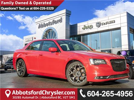 2016 Chrysler 300 S (Stk: K758463A) in Abbotsford - Image 1 of 28