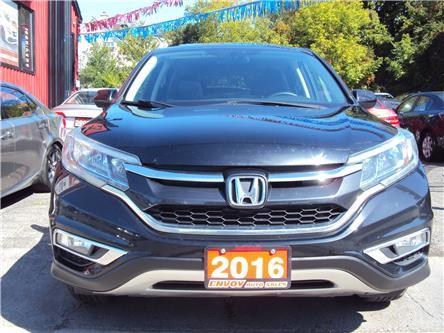 2016 Honda CR-V EX (Stk: ) in Ottawa - Image 2 of 30
