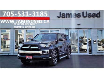 2016 Toyota 4Runner SR5 (Stk: N19435A) in Timmins - Image 1 of 15