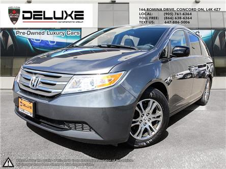 2013 Honda Odyssey EX (Stk: D0641T) in Concord - Image 1 of 20