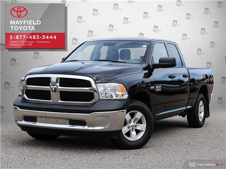 2015 RAM 1500 ST (Stk: 194082A) in Edmonton - Image 1 of 27
