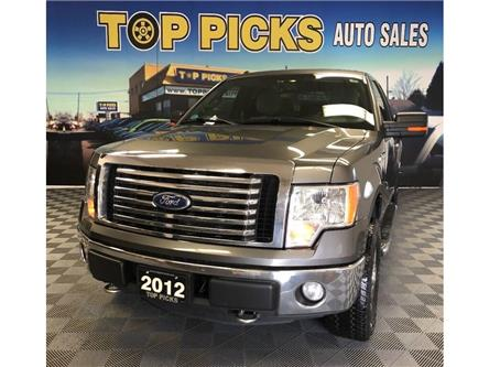 2012 Ford F-150 XLT (Stk: A16539) in NORTH BAY - Image 1 of 27