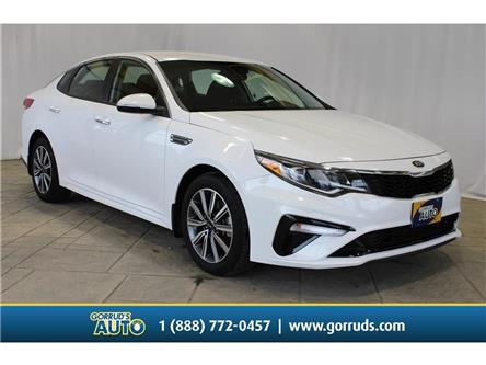 2019 Kia Optima LX (Stk: 281409) in Milton - Image 1 of 43