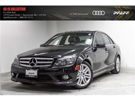 2010 Mercedes-Benz C-Class Base (Stk: 53407) in Newmarket - Image 1 of 21