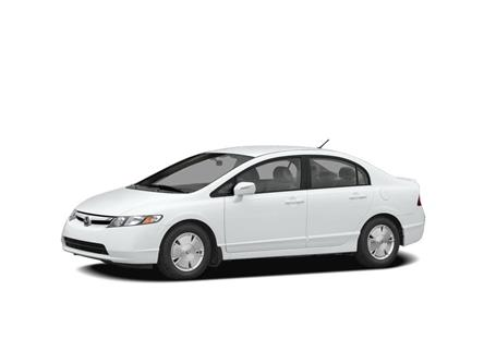 2008 Honda Civic Hybrid Base (Stk: 15611A) in Toronto - Image 2 of 2