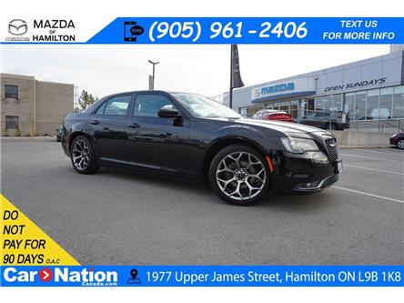 2018 Chrysler 300 S (Stk: DR203) in Hamilton - Image 1 of 39