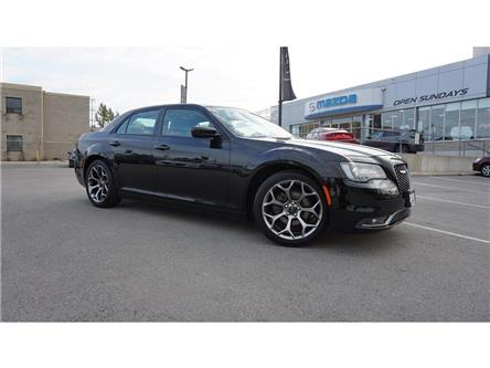 2018 Chrysler 300 S (Stk: DR203) in Hamilton - Image 2 of 39