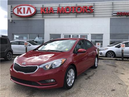 2015 Kia Forte 1.8L LX (Stk: 40010A) in Prince Albert - Image 1 of 18